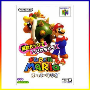 Super Mario 64 Vibration Pack - Nintendo 64