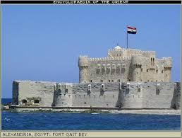 قلعة قايتباى .. ( ح ) ..