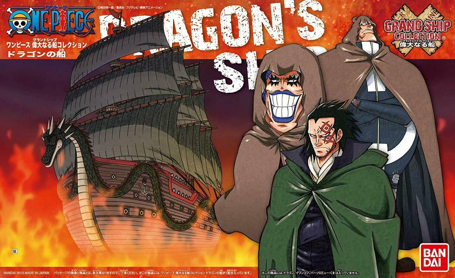 Bandai One Piece Grand Collection Dragon's Ship Plastic Model Kit