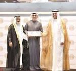 موجز الاخبار | اخبار خليجية عربية عالمية