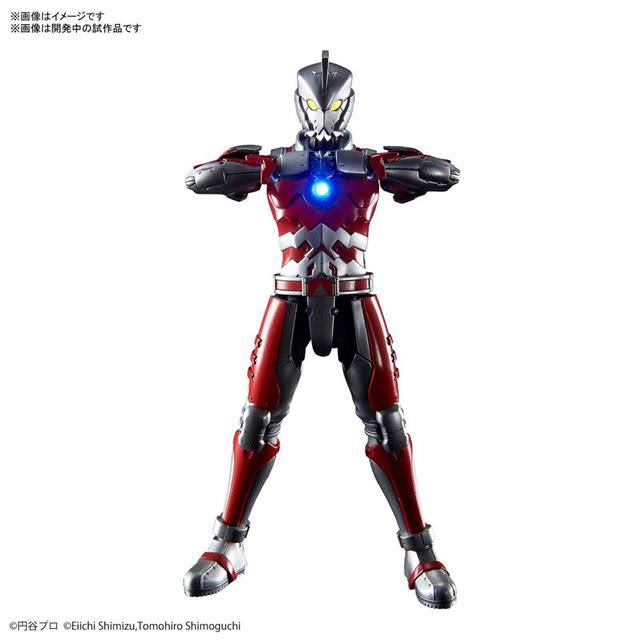 Bandai Figure-rise Standard Ultraman Action Figure - 1:12 Scale