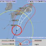 日本, 遅延・欠航便, 平成16年台風第21号, 沖縄県, 九州