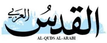 ..:: عــــــــــدد الـيـوم ::.. ↔ صحـيــفة القدس العربي
