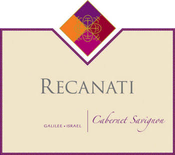 Recanati Cabernet Sauvignon, Galilee (Vintage Varies) - 750 ml bottle