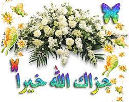 مقصر القرآن حجتك
