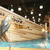 釣船, 通天閣, 新世界, 大阪市, 鯛