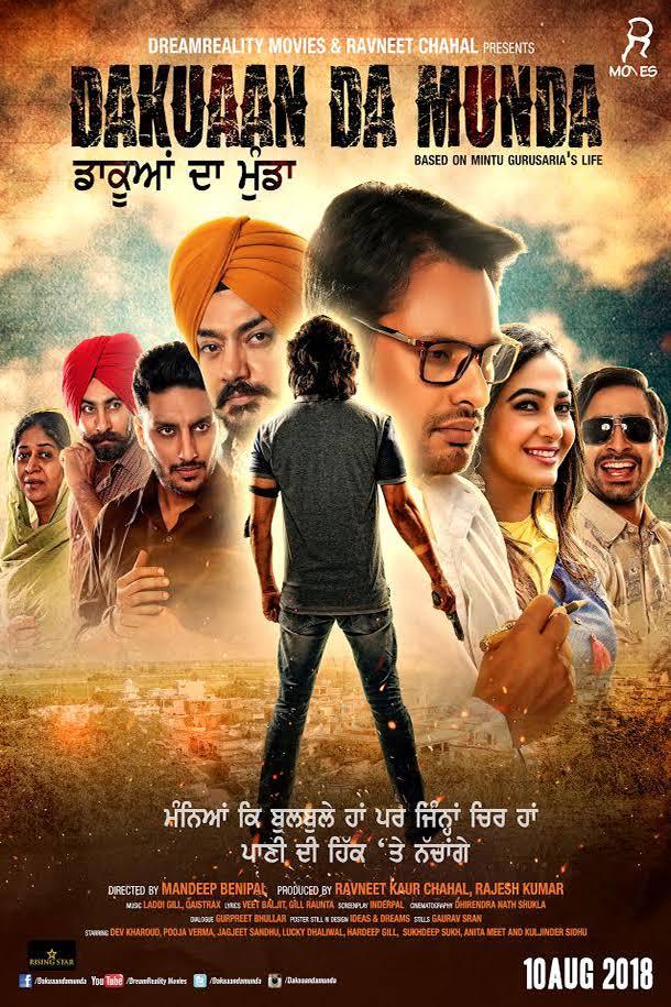 Dakuaan Da Munda 2018 Punjabi 450MB 480p Movie Download BluRay