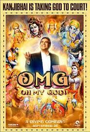 OMG! Oh My God! (2012)