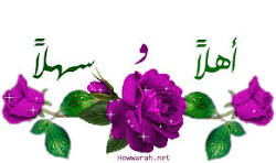 الحاصلا images?q=tbn:ANd9GcQ
