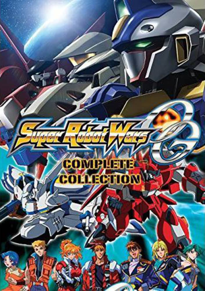 Super Robot Wars Complete Collection DVD