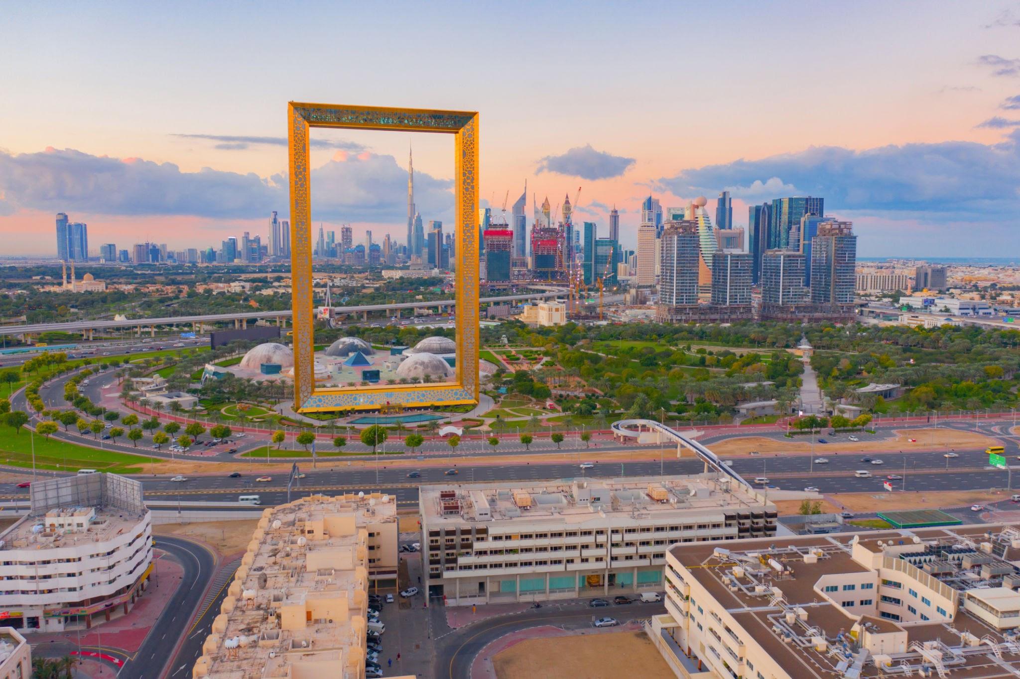 برواز دبي (Dubai Frame)