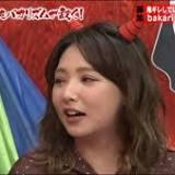 野呂佳代, 菊地亜美, AbemaTV, バカリズム, AKB48