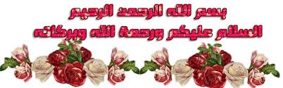 الديكور images?q=tbn:ANd9GcR