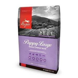 Orijen Large Puppy Formula Dog Food - 13lbs