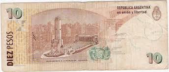 Monedas y Billetes del mundo-http://t3.gstatic.com/images?q=tbn:ANd9GcRDlrPJIyieInOJWpYPEQs58E3BqgI0tjWtKb1Jzo2JbsZPZ07z8DTej3qJ