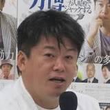 堀江 貴文, テレビ朝日, 福田淳一, 朝日新聞