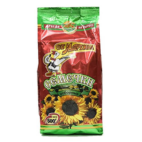 Premium Sunflower Seeds OT Martina 500g