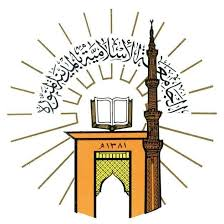 মদীনা ইসলামী বিশ্ববিদ্যালয়ের মনোগ্রাম