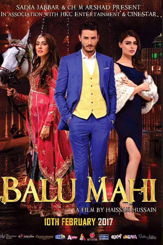 Balu Mahi 2017 Pakistani 720p Movie Download HDRip