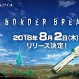 ボーダーブレイク, PlayStation 4, セガゲームス