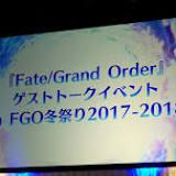 Fate/Grand Order, 冬祭り
