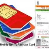 Aadhaar, Subscriber identity module
