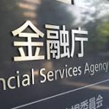 金融庁, Coincheck, 業務改善命令, 庁