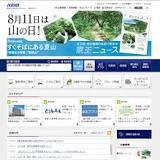 京王電鉄, ミャンマー, 特定子会社, 日本