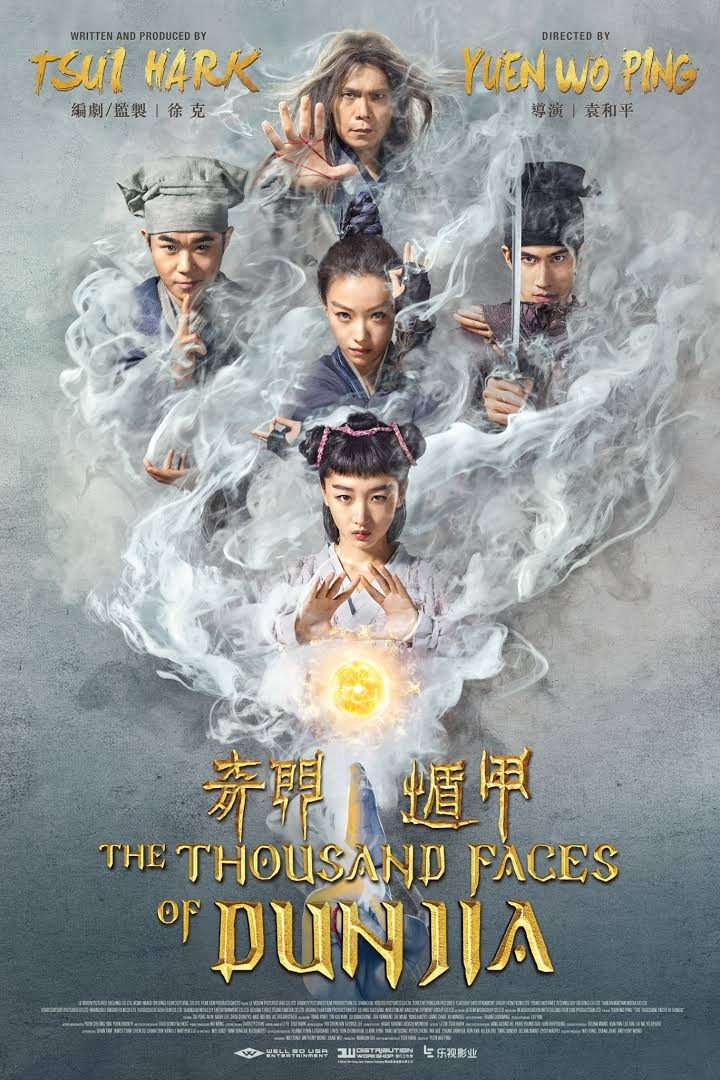The Thousand Faces of Dunjia-Qi men dun jia