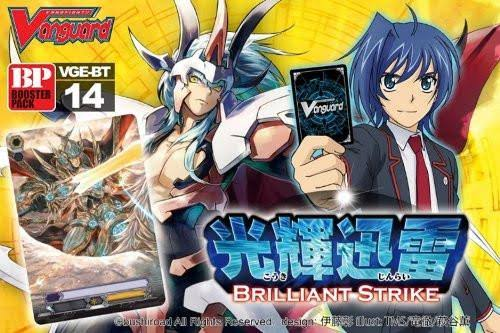 Cardfight Vanguard TCG Brilliant Strike Booster Box Card Game
