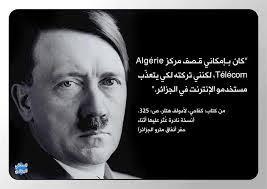 اقوال هتلر روعة images?q=tbn:ANd9GcR