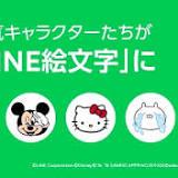 LINE, 絵文字, ミッキーマウス, ハローキティ