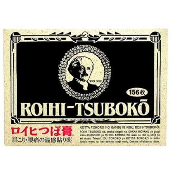 Roihi-tsuboko Pain Relief Patches - 156pk, Cool Limited Edition