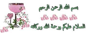 كلمات مؤثره من اب لأبنته ليله زفافها images?q=tbn:ANd9GcR