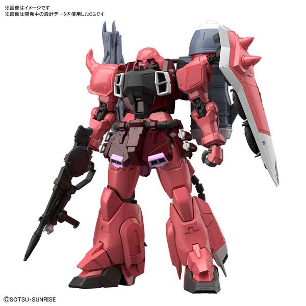 Bandai Gundam Seed Destiny Gunner Zaku Warrior Lunamaria Hawke MG Model Kit - 1:100 Scale