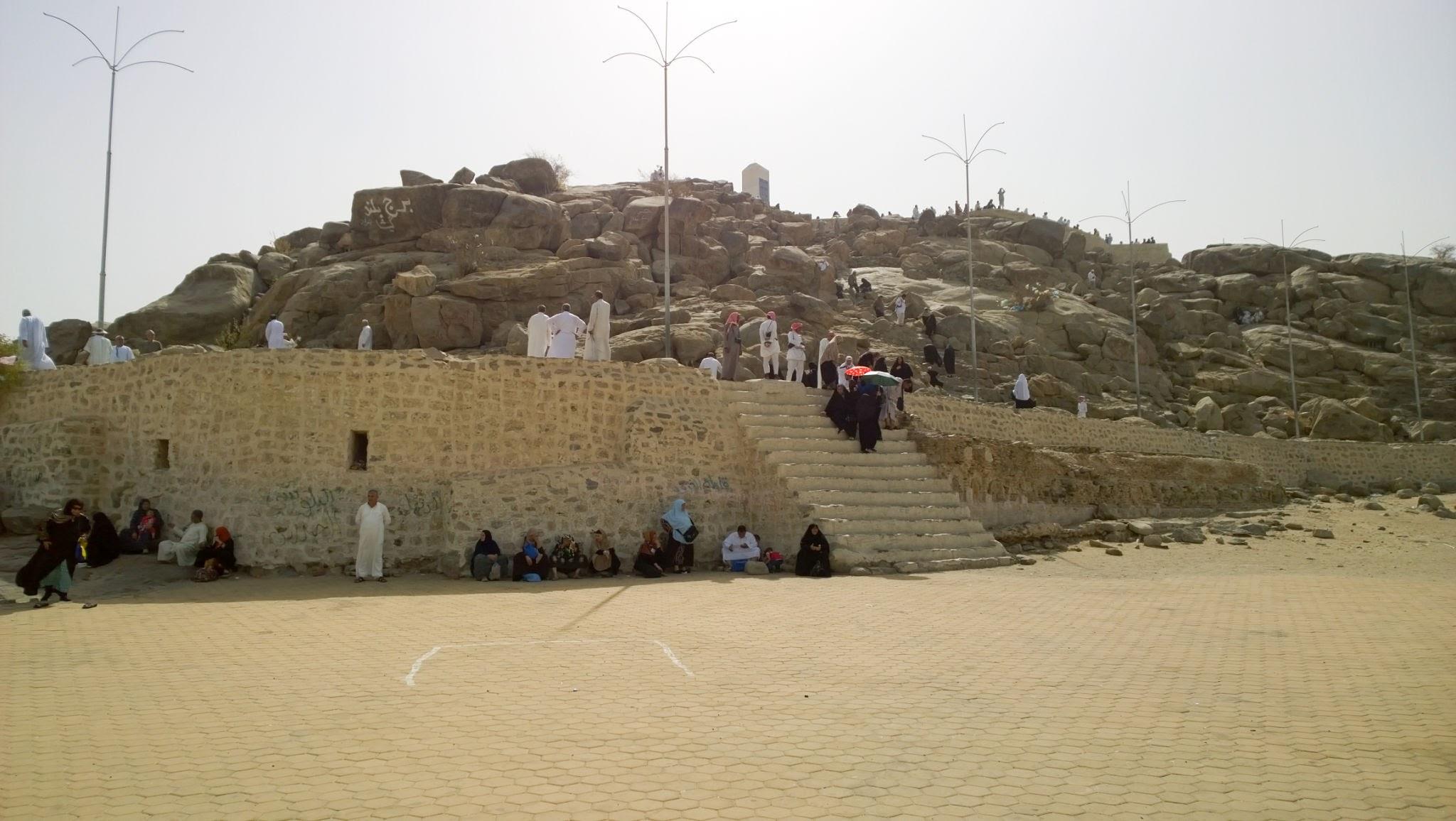 Arafat - Worship Ground