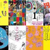 Kanako Nishi, 小説, 新刊