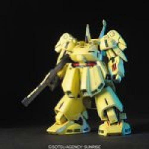 Bandai HGUC 1/144 #036 PMX-003 The O