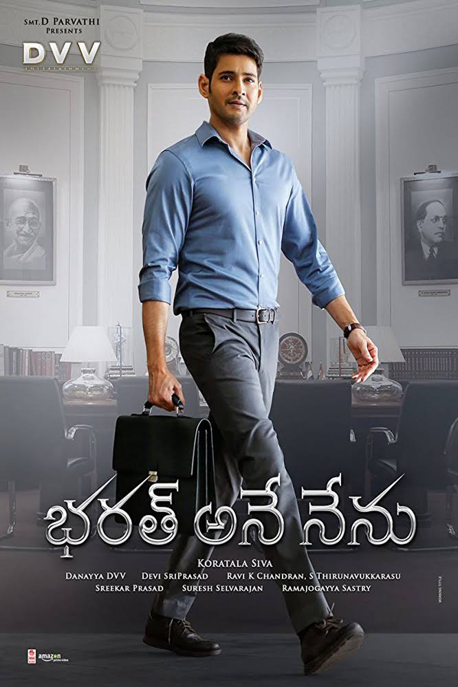 Bharat Ane Nenu 2018 Full Movie Download 480p And 720p WEB-DL