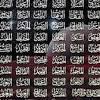 ASMAUL HUSNA: 99 Nama Allah Lengkap Bacaan dan Arti Setiap ...