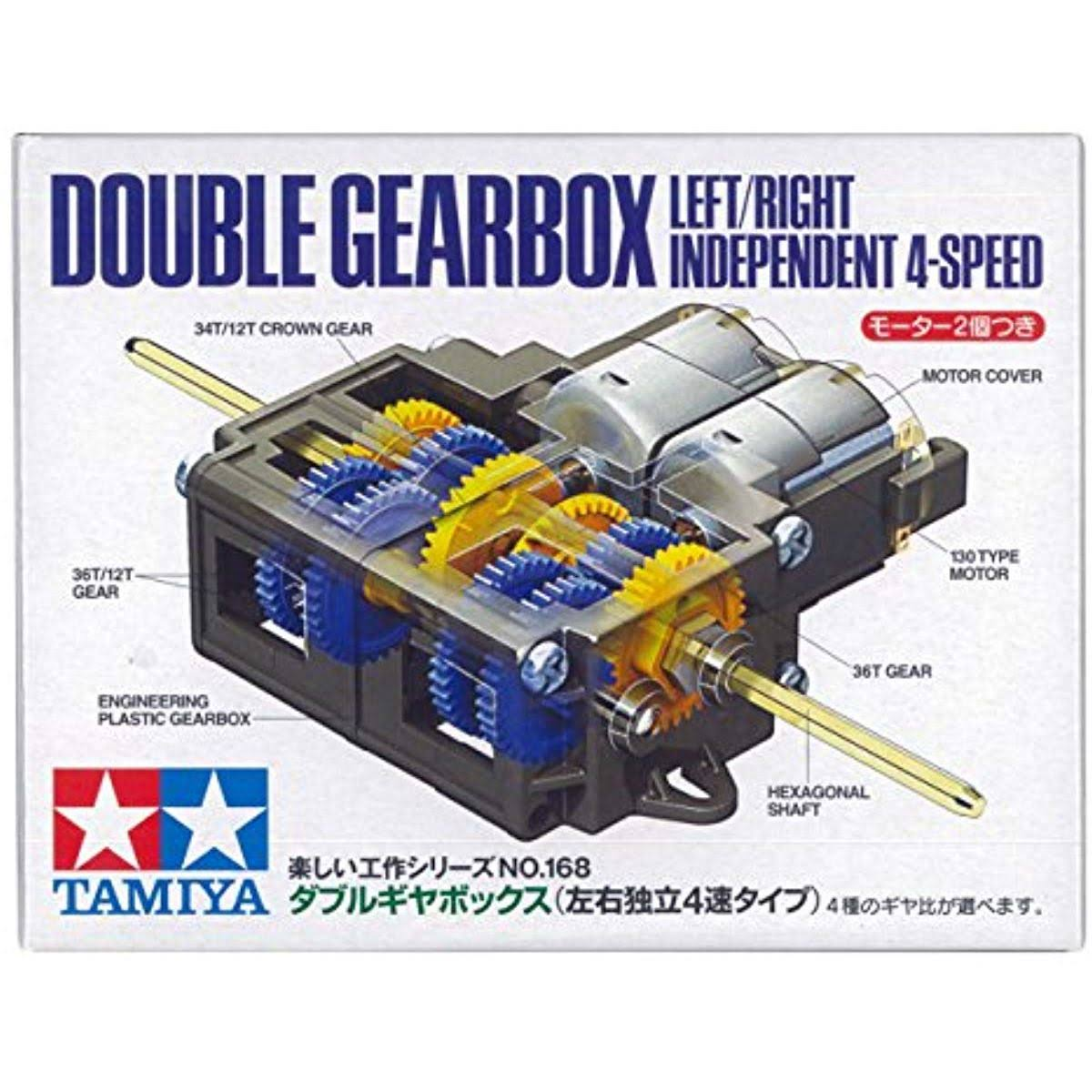 Tamiya Double Gearbox - Left/Right Independent, 4 Speed