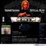 高山善廣, 頸髄, DDTプロレスリング, 日本
