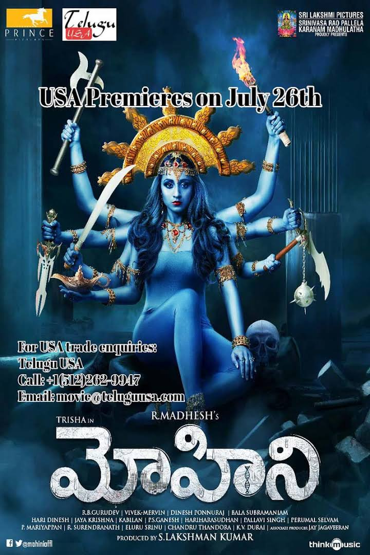 Image result for Mohini (2018)