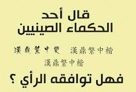 لن استغني عن الجزائر....حتى و لو متَ من الضحك images?q=tbn:ANd9GcS