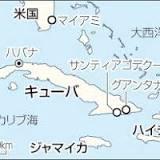 フィデル・カストロ, キューバ, ラウル・カストロ, ミゲル・ディアス=カネル, 人民権力全国会議, 国会, キューバ革命