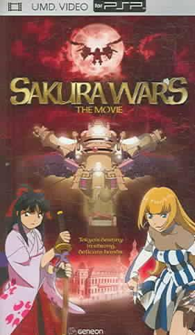 Sakura Wars: The Movie - UMD