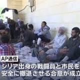 ISIL, ラッカ, シリア, 日本, ロイター, シリア民主軍
