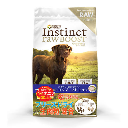 Nature's Variety Instinct Raw Boost Grain-Free Dry Dog Food - Chicken Meal Formula, 4.1lb