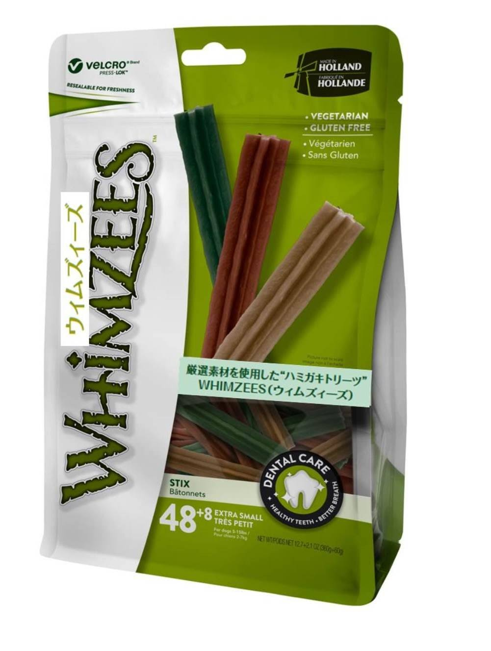 Whimzees Natural Grain Free Dental Dog Treats - X-Small Stix, 56pk