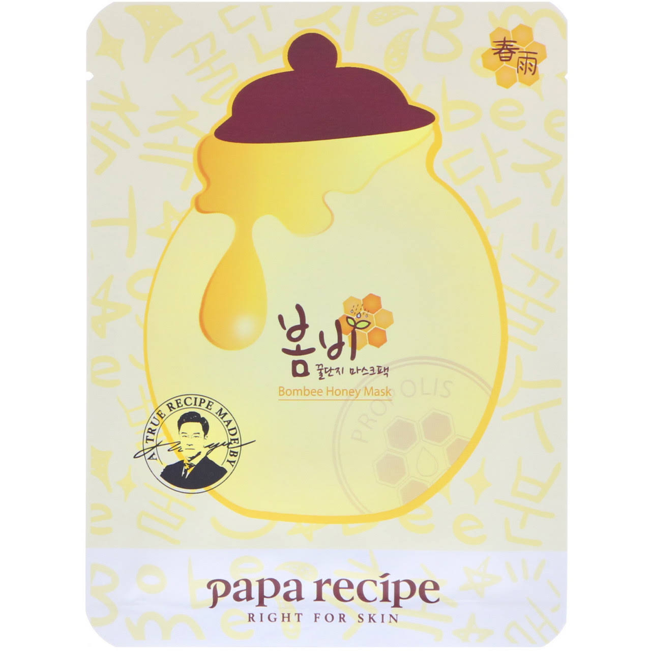 Papa Recipe Bombee Honey Mask - 10 Sheets
